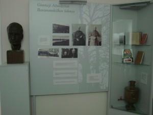 Ekspozicija memorialinio namo pirmajame aukšte.