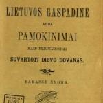 [:lt]L. Didžiulienės-Žmonos parengta pirmoji lietuviška kulinarijos knygelė.[:en] [:ru]