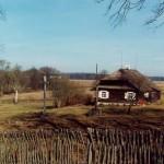 [:lt]Anapus senovinės statinių tvoros – Biliūnų kiemas.[:en] [:ru]